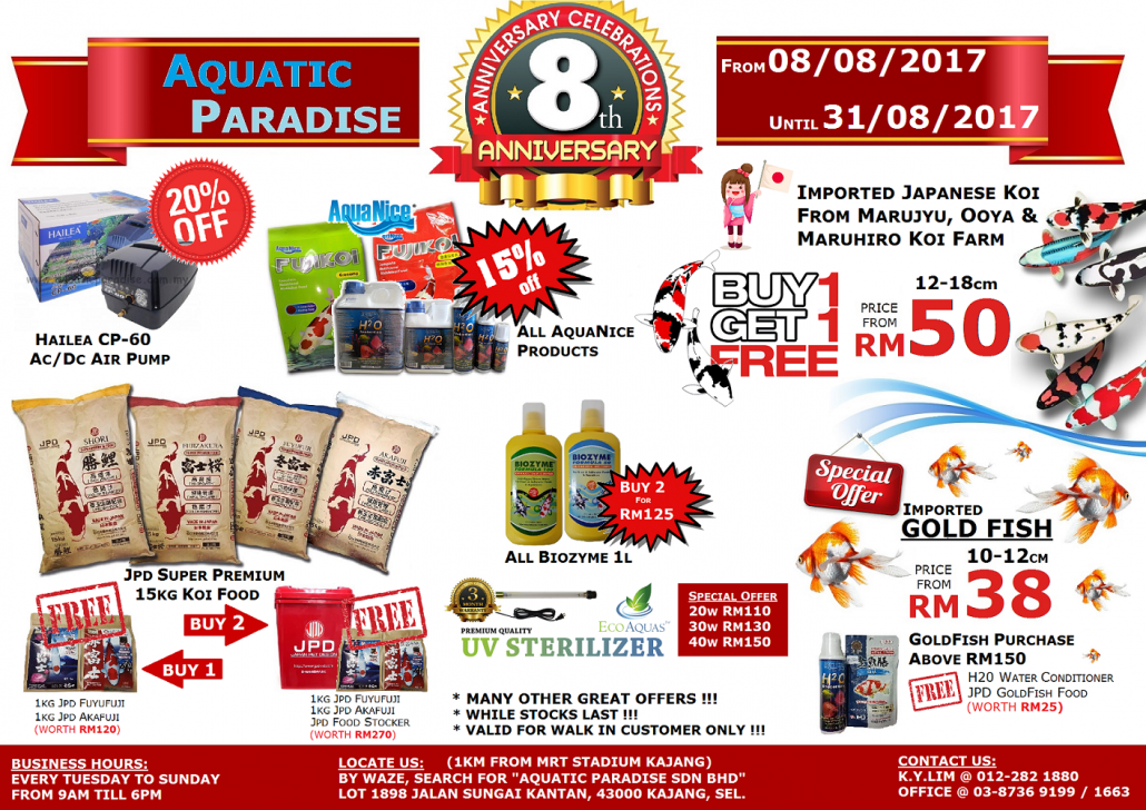 Aquatic paradise aquatic paradise 8th anniversary sales Discount pond supply